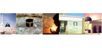 Sociaal Culturele Stichting Nida-Ul-Islam