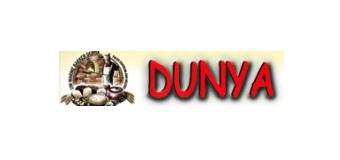 Warme Bakkerij Dunya